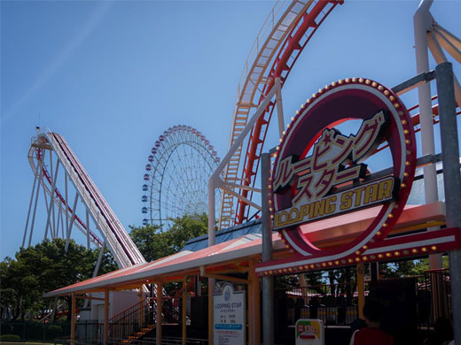 Looping Star @ Nagashima Spa Land
